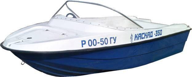 лодки пластиковые белорусские